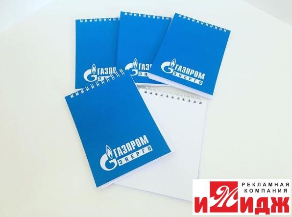 Блокноты с вашим логотипом