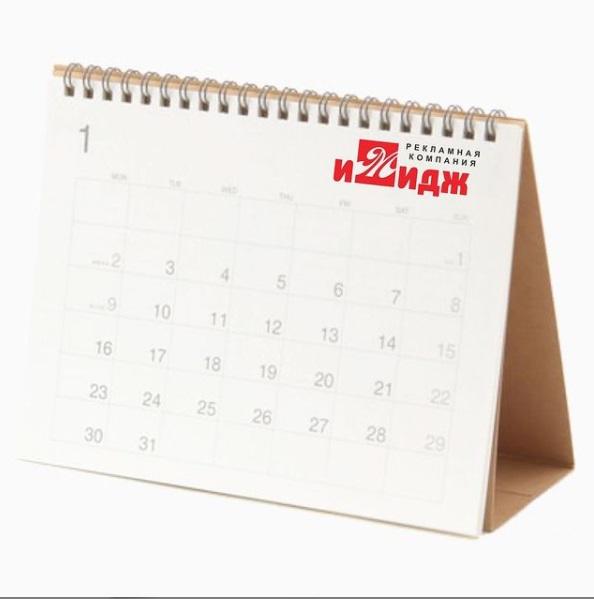 Календари в Оренбурге