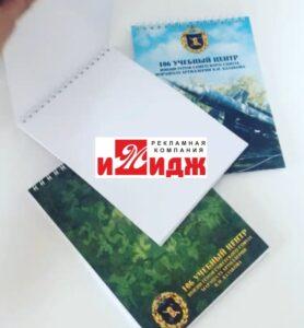 Сувенирная продукция на память о службе в армии