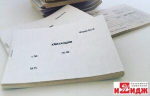 Печать и изготовление фирменных бланков в Оренбурге