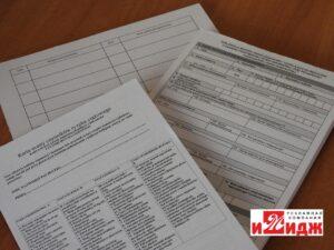 Печать фирменных бланков малым или большим тиражом