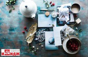 Заказать печать открыток в Оренбурге