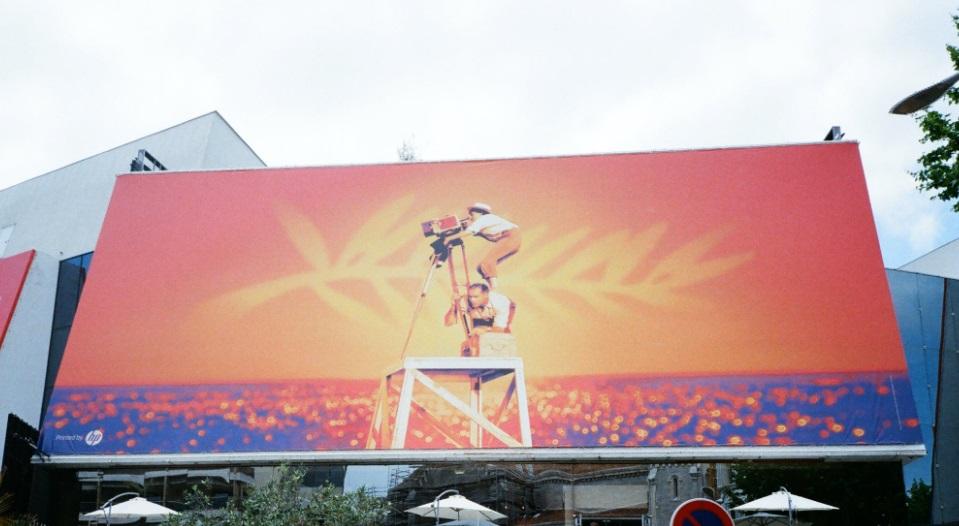Печать на рекламном баннере