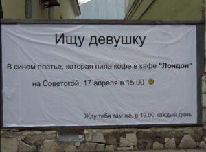 Купить баннер в Оренбурге